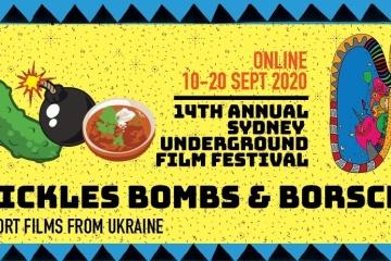 Українську програму на фестивалі андеграундного кіно в Сіднеї можна дивитися онлайн до 20 вересня