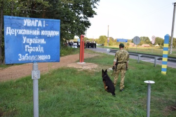 """Ucrania cierra el puesto de control """"Novi Yarylovychi"""" en la frontera con Belarús"""