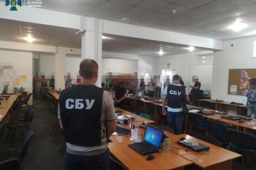 СБУ викрила організоване угруповання на викраденні коштів із рахунків