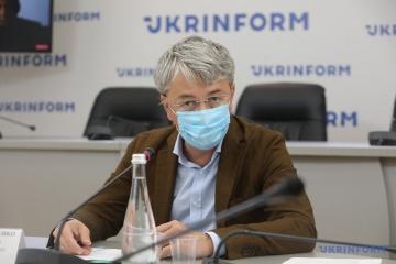 Заявки видавців на державні гранти почнуть приймати найближчими днями - Ткаченко
