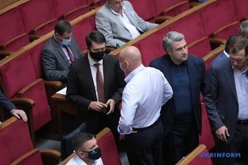 Разумков відкрив Раду, у залі - 247 депутатів