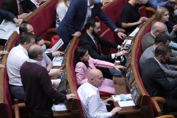 国会、コロナ対策ビジネス・個人支援法案を採択