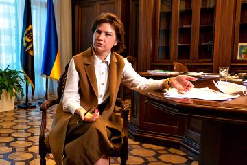 Венедіктова підписала підозру депутату Юрченку