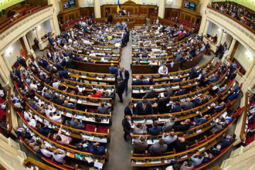 Verkhovna Rada passes law on intelligence