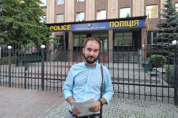 反汚職裁判所、ユルチェンコ議員の逮捕を判決