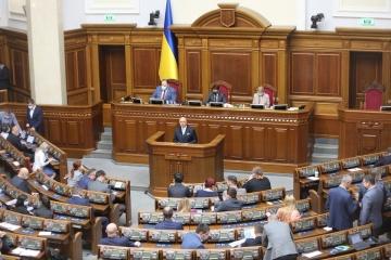 対敵協力と恩赦の問題:副首相、ドンバス地方「移行期間」法案の提出を発表