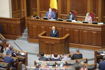 Резніков: Створити новий Донбас може тільки інвестор