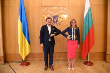 Zakharieva invita a Kuleba a visitar Sofía