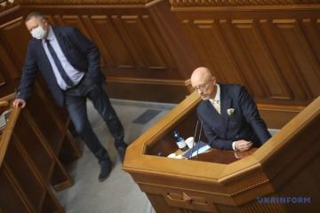 Olexiy Reznikov : Le gouvernement ukrainien prépare un programme de réintégration du Donbass de 25 ans