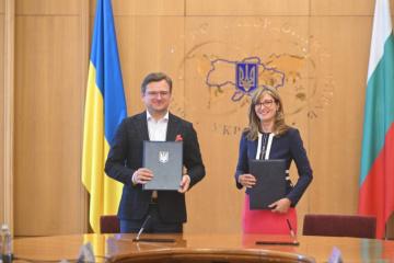 Kuleba: Ucrania y Bulgaria planean celebrar un foro empresarial y fortalecerán la cooperación en turismo