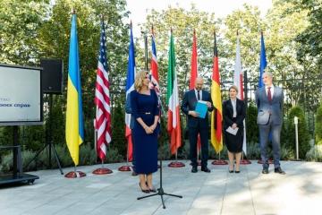 """""""Партнерство Біарріц"""": Україна бере на себе зобов'язання у п'яти сферах"""