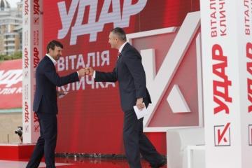 Партія УДАР йде на вибори до Київради - Кличко