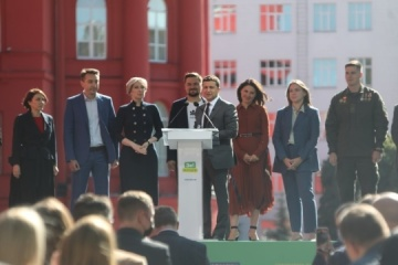 Zelensky takes part in presentation of Kyiv City Development Strategy