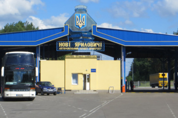 Novi Yarylovychi checkpoint on border with Belarus resumes work