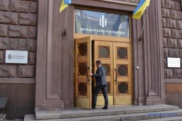 Bekannte Maidan-Teilnehmer erhalten Vorladung zum Staatlichen Ermittlungsbüro