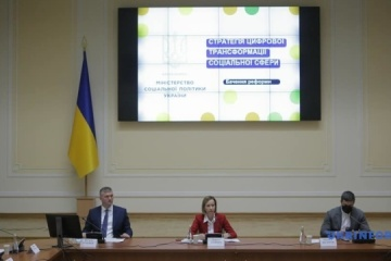 Social Policy Ministry represents strategy for digital transformation of social sphere