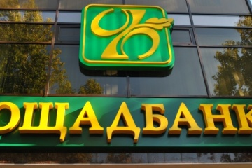 Oschadbank provided affordable loans worth UAH 600M