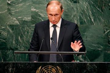 """Від Лісабона до Токіо: Путін запропонував в ООН """"велике євразійське партнерство"""""""