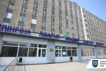 У Львівській лікарні швидкої допомоги облаштовують вертолітний майданчик