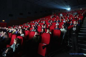 На Закарпатті анонсували перший Карпатський гірський кінофестиваль