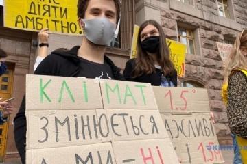 Une grève pour le climat s'est déroulée à Kyiv