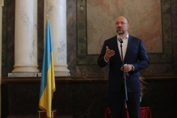 Denys Chmygal : Le gouvernement est en train d'élaborer une stratégie de développement de l'Ukraine jusqu'en 2030