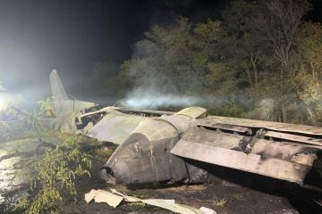 ハルキウ州で空軍輸送機墜落 死者22名に 大統領は明日事故現場へ