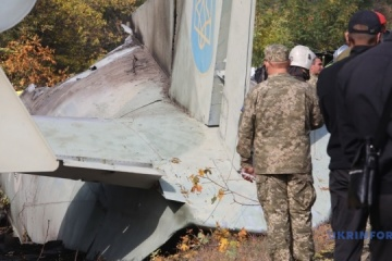 Canada offers assistance to Ukraine after plane crash