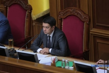 Parliament to consider draft state budget on Oct 20