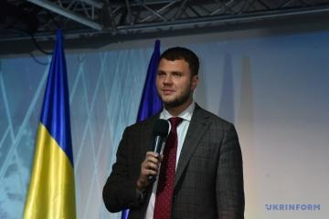 EIB und EBWE geben 420 Mio. USD für Elektrifizierung der Eisenbahnstrecke in der Ukraine