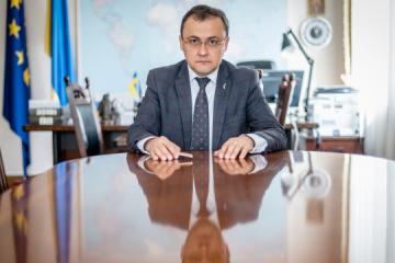 L'Ukraine a proposé pour la première fois son candidat au poste de secrétaire général de l'OCEMN