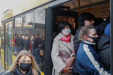 Highest incidence of coronavirus cases recorded in Kyiv city and Cherkasy region