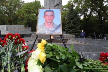 Absturz von Militärflugzeug: Trauerfeier für gestorbenen Militärstudenten Vitali Wilchow in Charkiw