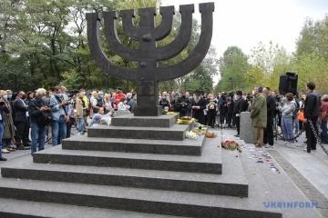 L'Ukraine rend hommage aux victimes de Babyn Yar