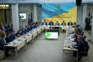 Zelensky planning to hold meetings of National Reform Council in regions