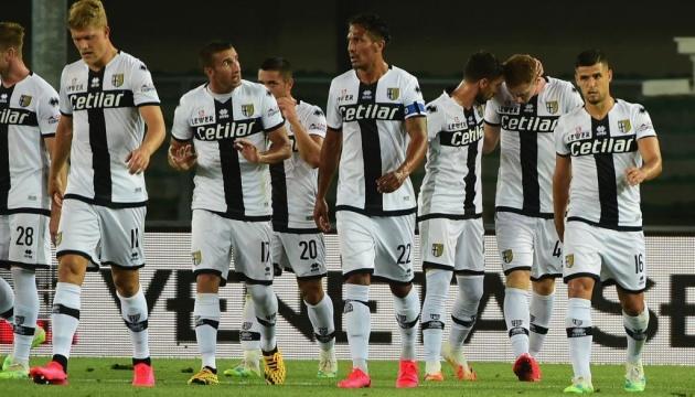 Итальянская Серия А начнет новый футбольный сезон 19 сентября