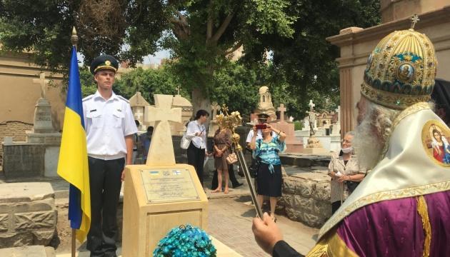 В Каїрі встановили пам'ятний хрест на честь українського адмірала