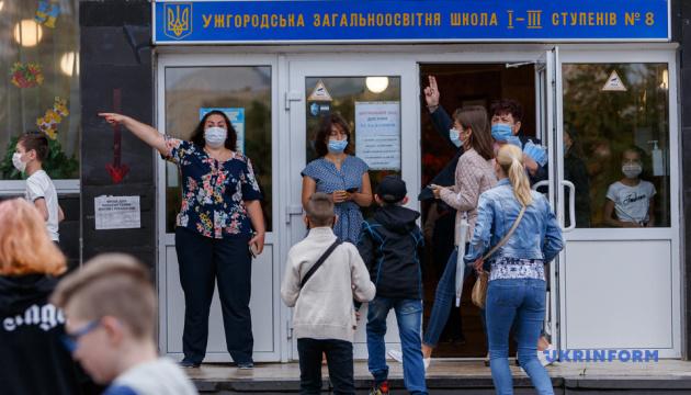 New school year begins in Ukraine