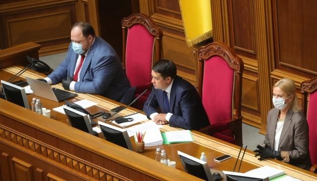 Разумков открыл утреннюю Раду, в зале - 244 депутата