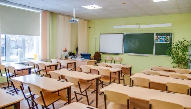 Чернишов відкрив на Донеччині оновлену опорну школу