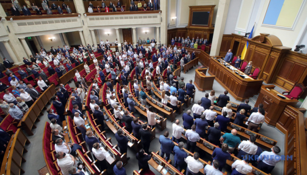 Рада планирует освободить переселенцев от уплаты туристического сбора