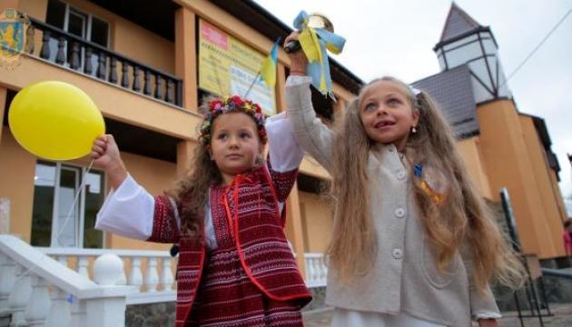 У День знань на Львівщині відкрили нову школу