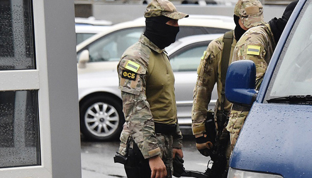 All four Crimean Tatars detained by FSB released at night