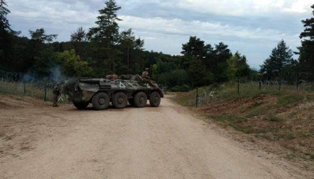 Львовские десантники