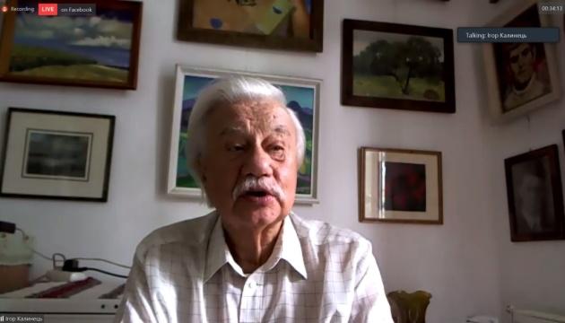 «Просвіта» в Аргентині взяла участь в онлайн-презентації книги поета Ігоря Калинця