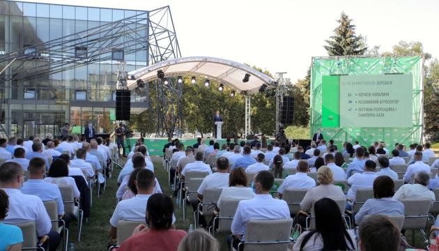 Зеленскому представили Стратегию развития Полтавщины