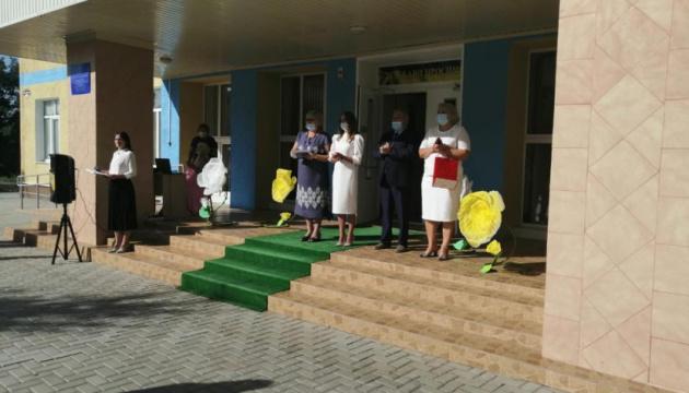 В Северской ОТГ открыла двери отремонтированная школа