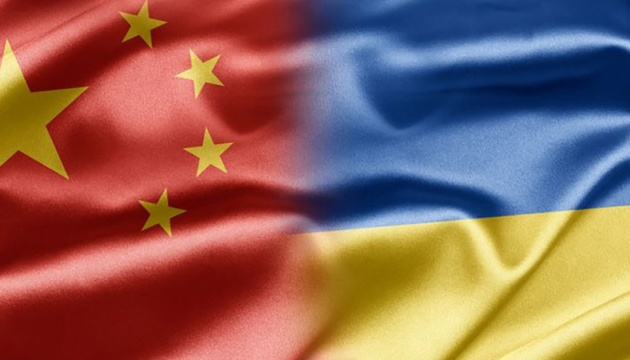 Ukraine, China to develop political dialogue and cooperation