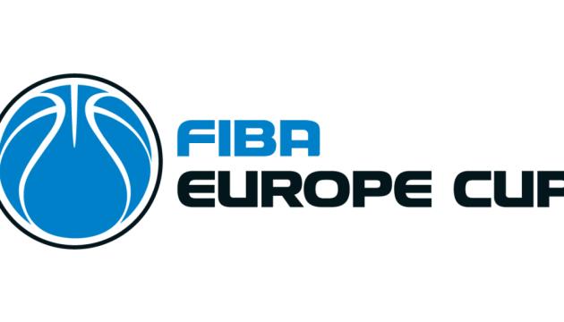 ФІБА перенесла Кубок Європи з жовтня на січень через коронавірус