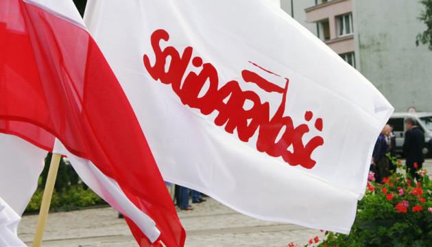 Польська «Солідарність»: 40 років початку кінця комунізму в Європі